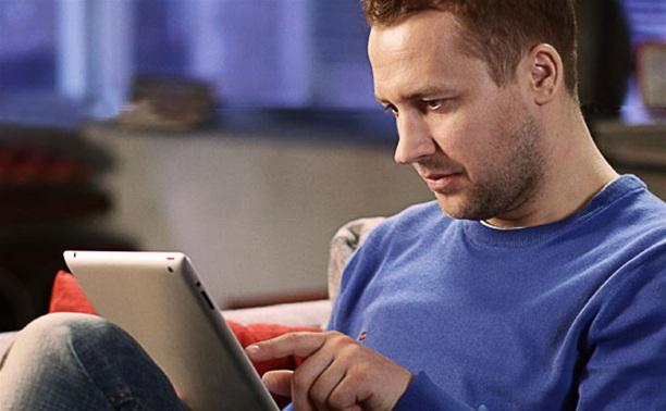 О преимуществах интернет-кредитования