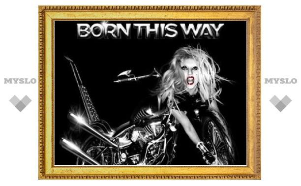 Леди Гага вернулась на вершину британского чарта