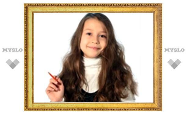 Курсы английского проведут День открытых дверей для детей и подростков