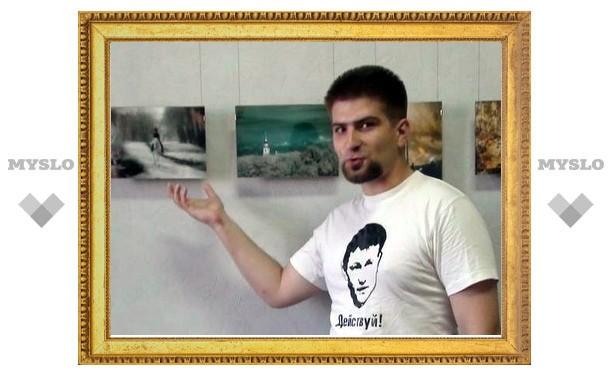 «КвадАрт» приглашает на инфракрасную выставку