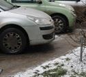В Туле определились арендаторы 5 участков под автостоянки