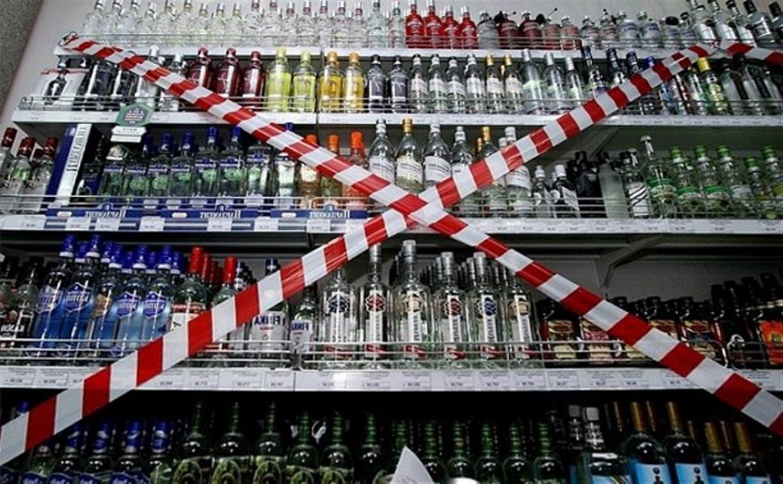 В Туле 9 Мая ограничат продажу алкоголя