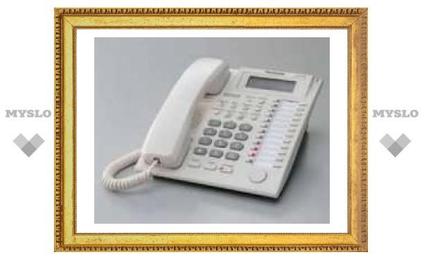 За телефон туляки смогут платить на почте