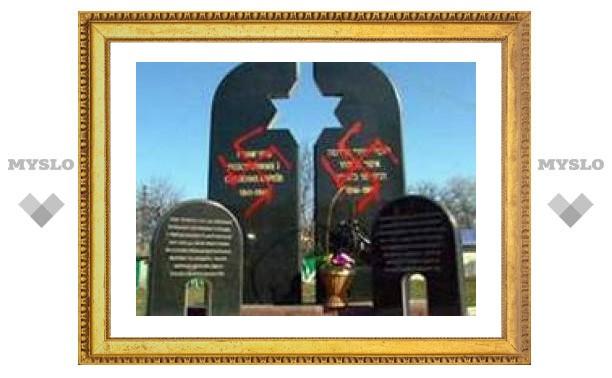 В Одессе осквернены около тысячи еврейских могил и мемориал жертвам Холокоста