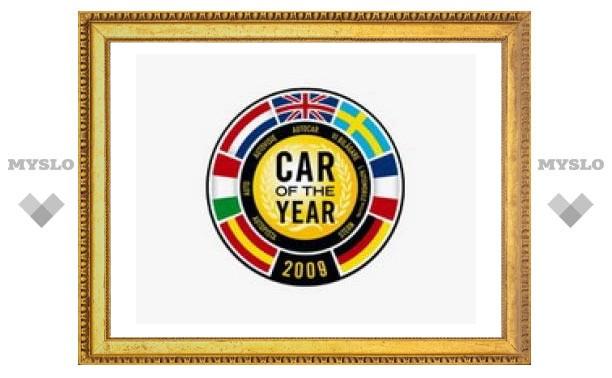Автомобильное Евро-2009