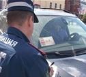 У водителя BMW в Туле изъяли пропуск с символикой Госдумы
