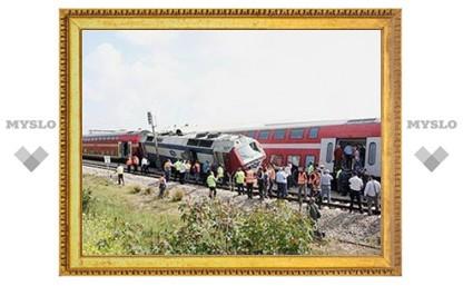 В Израиле столкнулись два поезда