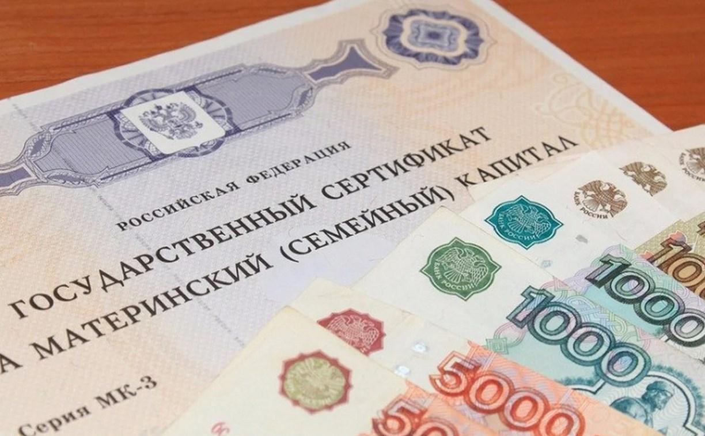 В 2020 году в России проиндексируют маткапитал