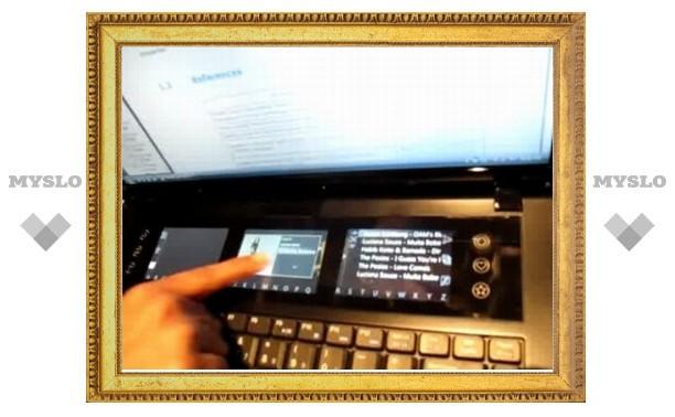 Intel показала ноутбук с четырьмя дисплеями