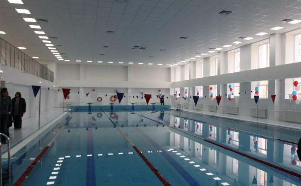 В Пролетарском районе на ул. Гармонной открыли бассейн