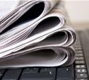 Тульские СМИ отмечают День российской печати