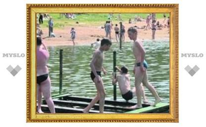 В Туле для купания откроют только два водоема