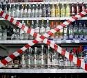 Тульским магазинам запретят продавать алкоголь со скидкой