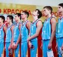 Лучшие школьные баскетбольные команды нашего региона узнали своих соперников по ЦФО