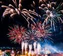 Туляки внесли более 50 предложений по празднованию Дня города