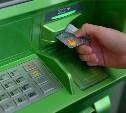 Житель Новомосковска украл из банкомата тысячу рублей