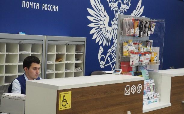В Тульской области призывники будут служить на Почте России