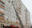 Пожар на ул. Металлургов в Туле: Официальные данные