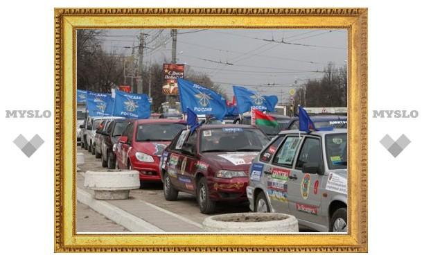 Участники автопробега «В судьбе России - моя судьба» посетили Тулу