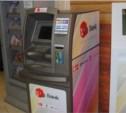 Центробанк отозвал лицензию у «Спецсетьстройбанка»