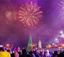 В Туле ожидаются насыщенные новогодние каникулы