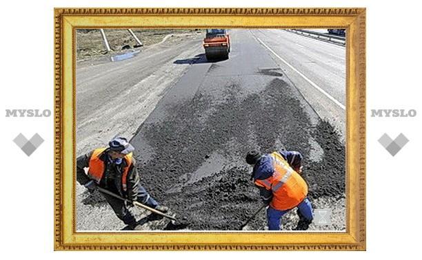 Губернатор лично следит за ремонтом тульских дорог