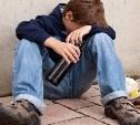 Ученик средней школы поселка Теплое попал в больницу с алкогольным отравлением