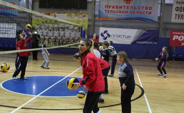 Волейболистки «Тулицы» сыграли с детьми из благотворительного фонда «Добродетель»