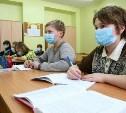 В Тульской области 19 школ частично закрыли из-за гриппа и ОРВИ