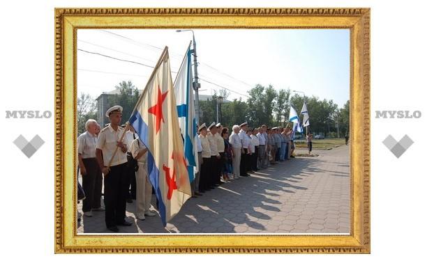 В Туле отметили День Военно-морского флота