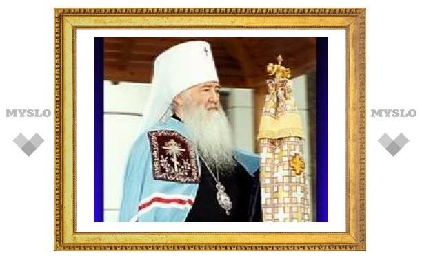 Митрополит Ювеналий поражен отношением к нему иерархов Русской зарубежной церкви