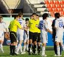 Матч «Томь» — «Арсенал» будет судить Алексей Сухой