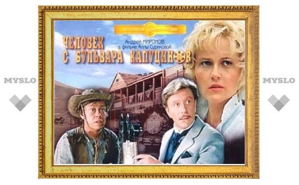 """Продолжение """"Человека с бульвара Капуцинов"""" выйдет в прокат в июне"""