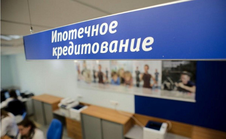 К осени 2016 году долги туляков по ипотеке достигли 36,8 млрд рублей