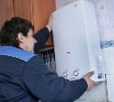 В Туле горе-мастера оставили без газа 21 квартиру