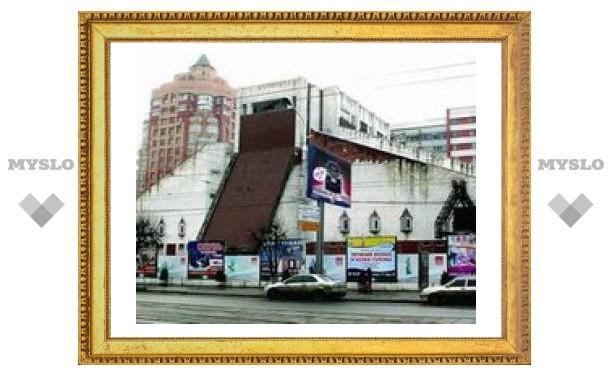Кукольный театр в Туле снесут
