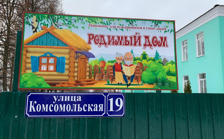 Возбуждено 5 уголовных дел: в Тульской области частный пансионат закрыли из-за кишечной инфекции и поддельных медкнижек