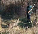 Тульские браконьеры заплатят правительству 168 тысяч рублей