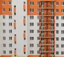 За что тульские УК могут лишиться лицензии на управление многоквартирным домом?