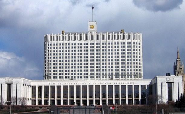Правительство не поддержало введение запрета и уголовной ответственности за торговлю санкционкой