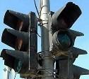22 ноября в Туле отключат светофор на ул. Металлургов