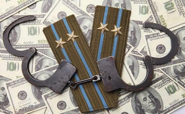 Троих тульских военных осудили за хищение имущества Минобороны на 27 млн рублей