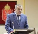 Правительство Тульской области приняло присягу
