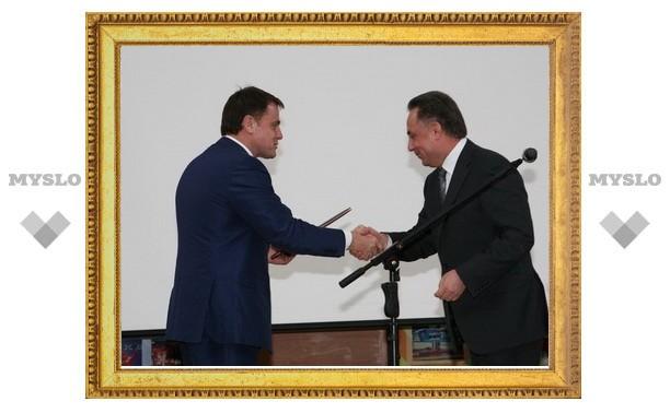 Правительство Тульской области и Министерство спорта РФ подписали соглашение