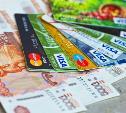 Семь туляков отдали мошенникам более полумиллиона рублей