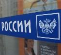 В Венёвском районе начальница почтового отделения присвоила более 200 тысяч рублей