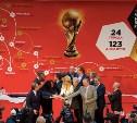 В Тулу привезут Кубок Чемпионата мира FIFA