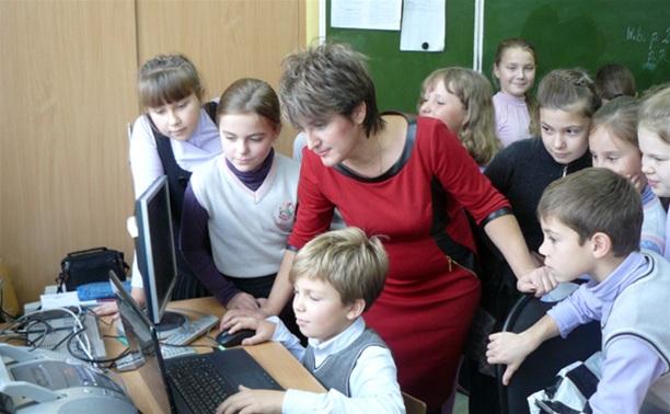 200 тысяч ко Дню учителя, или Тульские учителя – самые лучшие!