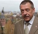 Тульский «Арсенал» поздравил председатель правительства