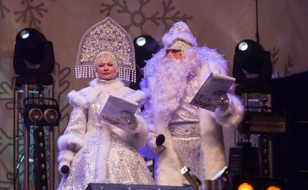 Тула передала Рязани эстафету новогодней столицы России